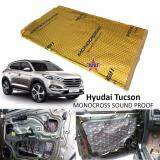 Hyundai Tucson MONOCROSS Car Auto Vehicle High Quality Exhaust Muffler Heat Sound Proofing Deadening Insulation Mat Pad Waterproof 80x45cm (GOLD)