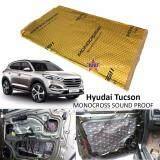 Hyundai Tucson MONOCROSS Car Auto Vehicle High Quality Exhaust Muffler Heat Sound Proofing Deadening Insulation Mat Pad Waterproof 80x45cm (GOLD)