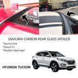 Broz Hyundai Tucson Samurai Carbon Rear Top Windscreen OEM Glass Spoiler (3.5cm)
