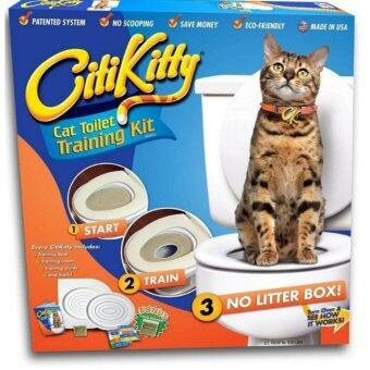 Harga LZD Cat Toilet Training Kit by CitiKitty