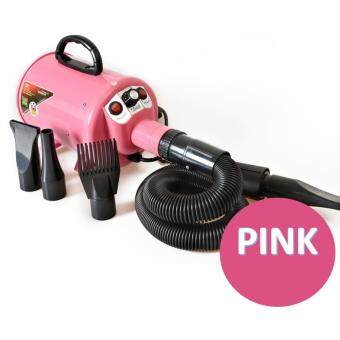 Harga Shetland Professional 2800W Cat Dog Pet Pets Hair Dryer Blower Grooming Blaster (PINK COLOR)