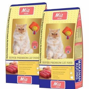 Harga Mia Michel Super Premium Cat Food(Seafood) 8kg x 2 packs