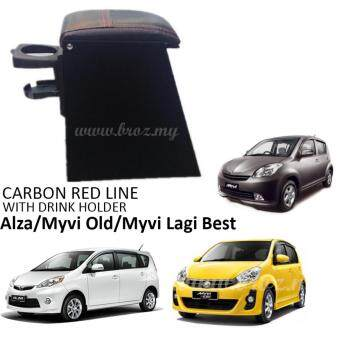 Harga Carbon Red Line Armrest With Drink Holder For Perodua Myvi Old / Myvi Lagi Best / Alza