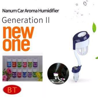 Harga (FREE 12 Bottles Aromatic Oil) Double USB Nanum II Car Air Humidifier