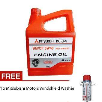 Harga Mitsubishi Motors Fully Synthetic Engine Oil 5W40 (4L)