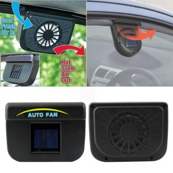 Harga Auto Ventilator Cooler car window fan