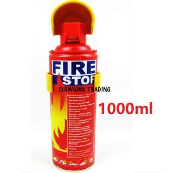 Harga ORIGINAL 【Set of 1】- 1000ml Portable Instant Fire Extinguisher Fire Stop Foam for automotive Car & Home Dual Use.