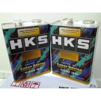Harga HKS 10W35 WITH SERVICE PACKAGE