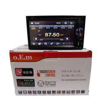 Harga Universal 6.2 Inch 2Din In-Dash Car DVD/VCD/CD/MP3/BT/USB Player (HT-6225D)
