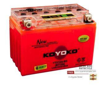 Harga Koyoko Nanogel Maintenance Free Battery ( YTX12A-BS )