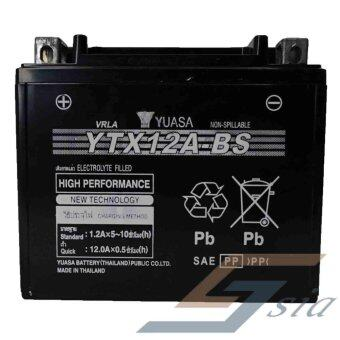 Harga Yuasa YTX12A-BS Battery Motorcycle