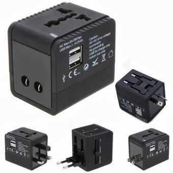 Harga Vztec Multi Country Universal Travel Adapter (VZ-UA1762)