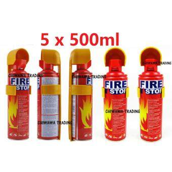 Harga ORIGINAL 【Set of 5】- 500ml Portable Instant Fire Extinguisher Fire Stop Foam for automotive Car & Home Dual Use.
