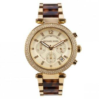 Harga Michael Kors Women's Gold Stainless Steel Band Watch MK5688