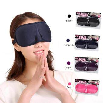 Harga 3D Portable Soft Travel Sleep Rest Aid Eye Mask Cover Eye Patch Sleeping Mask Case