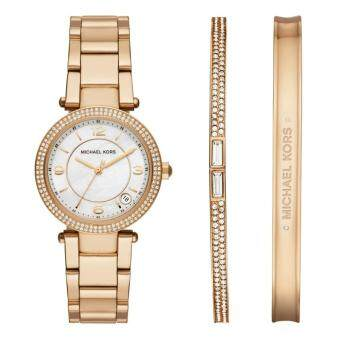 Harga Michael Kors MK3505 Women's Delray Quartz Gold Watch & Jewelry Set