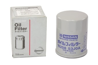 Harga Genuine Nissan Oil Filter