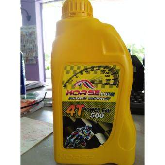 Harga HORSE LUBE SYNTHETIC TECHNOLOGY