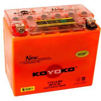 Harga KOYOKO NANOGEL BATTERY YTX14-BS 12V12AH /10HR
