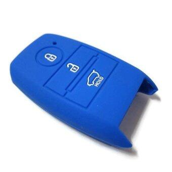 Harga KIA Cerato K3 Optoma K5 Keyless Remote Silicone Car Key Cover Case (Blue)