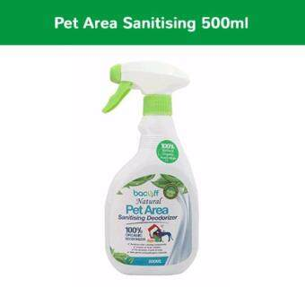 Harga Bacoff Pet All Purpose Cleaner 500ml x 1