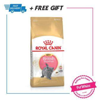 Harga ROYAL CANIN KITTEN BRITISH SHORT HAIR 2KG