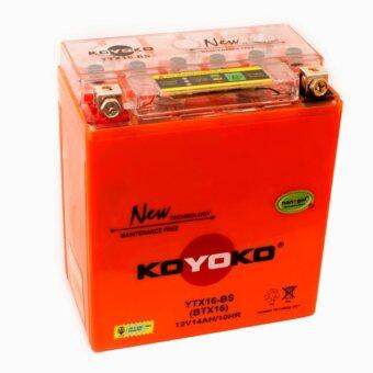 Harga KOYOKO NANOGEL BATTERY YTX16-BS 12V14AH /10HR