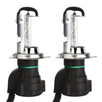 Harga 2pcs 55W HID Xenon Replacement Bulb H4-3 Xenon bulb High Low Beam Car Headlight Lamp