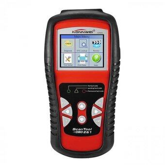 Harga KW830 AL519 OBD2 EOBD Car Fault Code Reader Scanner Automotive Diagnostic Scan Tool Can Test Battery