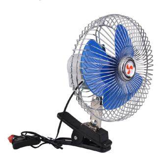 Harga 8 Inch 12V 21W Portable Vehicle Auto Car Fan Oscillating Car Auto Cooling Fan