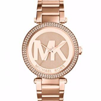 Harga Michael Kors Parker MK5865 Women 's Watch