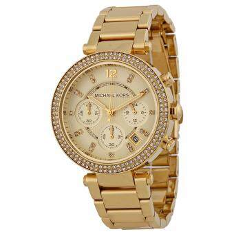 Harga Michael Kors Women's Parker Chronograph Crystal Bezel Gold Watch MK5354