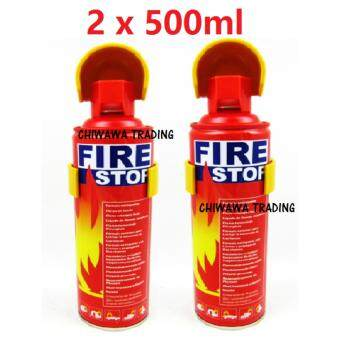 Harga ORIGINAL 【Set of 2】- 500ml Portable Instant Fire Extinguisher Fire Stop Foam for automotive Car & Home Dual Use.