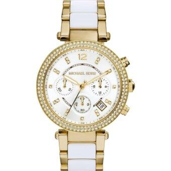 Harga MICHAEL KORS PARKER MULTI-FUNCTION WHITE DIAL LADIES WATCH MK6119