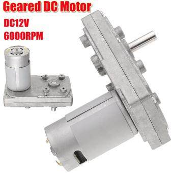 Harga DC12V 6000RPM Metal Gear Motor 5RPM Square Electric Drive Motors High Torque