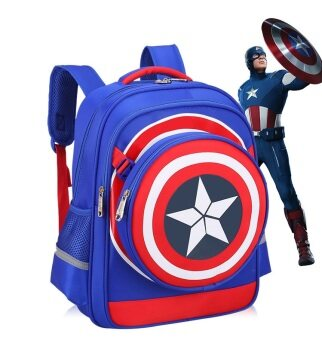 Harga Adventure Captain America School Bag Tuition Bag (light blue)
