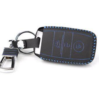 Harga Leather Metal Remote Smart Key Case Ring Key Chain Cover for Kia Sportage 2011-2014 K2 K5 Sorento (Blue)