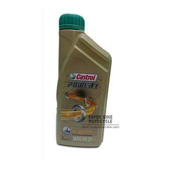 Harga Castrol Power1 2T Oil (Motorcycle)-1 Litre