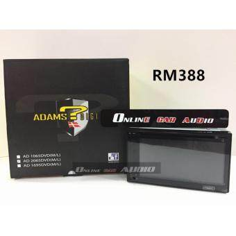 Harga Adams Digital AD2065 6.2 Inch 2Din In-Dash Car DVD/VCD/CD/MP3/BT/USB Player