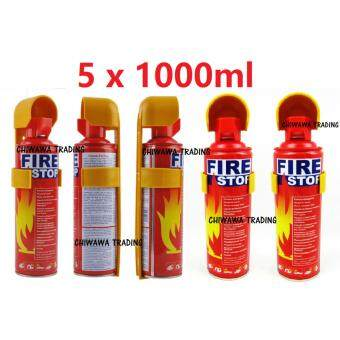Harga ORIGINAL 【Set of 5】- 1000ml Portable Instant Fire Extinguisher Fire Stop Foam for automotive Car & Home Dual Use.