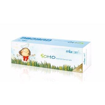 Harga Miacare SOHO Daily 30s Contact Lens (-3.25)