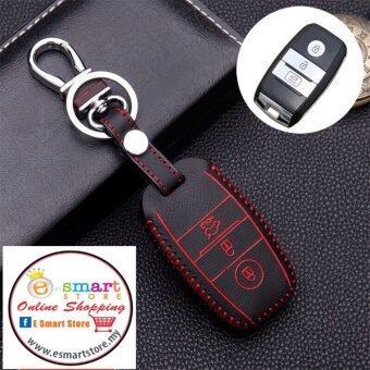 Harga Leather Metal Remote Smart Key Case Ring Key Chain Cover For Kia Sportage 2011-2014 K2 K5 Sorento (Red)