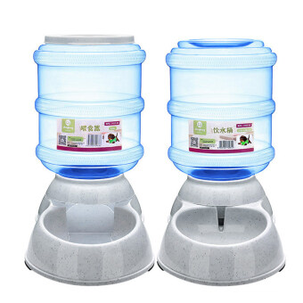 Harga 3.5L L arge Automatic Pet Feeder Drinking Fountain for Cats Dogs Bowl Pets Water and Food Dispenser Pets Supply