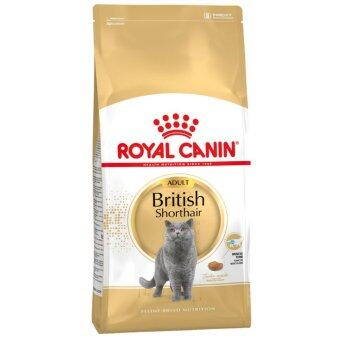 Harga Royal Canin British Shorthair Adult 2KG