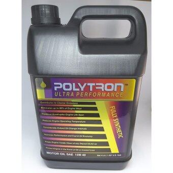 Harga Polytron Fully Synthetic 15W-40 Motor Oil 4 Qt (4L) Bottle - Military Industrial Grade