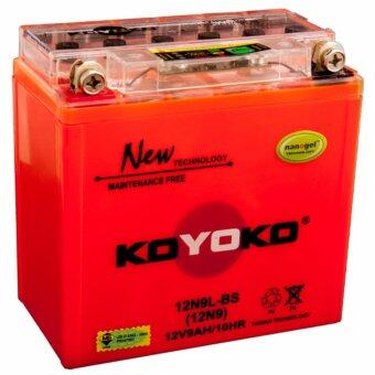 Harga KOYOKO NANOGEL BATTERY YB9L-BS 12N9L-BS 12V9AH /10HR