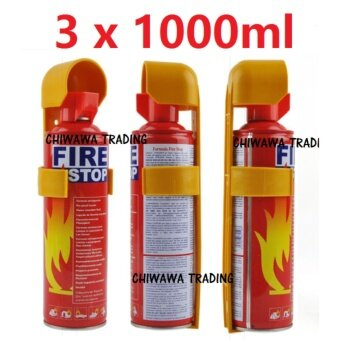 Harga ORIGINAL 【Set of 3】- 1000ml Portable Instant Fire Extinguisher Fire Stop Foam for automotive Car & Home Dual Use.
