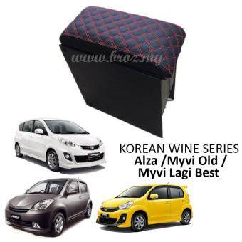 Harga Korean Wine Series Armrest For Perodua Myvi Old / Myvi Lagi Best / Alza