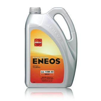 Harga ENEOS Mineral 15W40 4L No 1 Motor Oil In Japan Engine Lubricant Oil