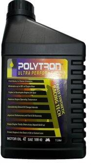 Harga Polytron Full Synthetic 10W-40 Motor Oil 1 Qt (1L) Bottle - Military Industrial